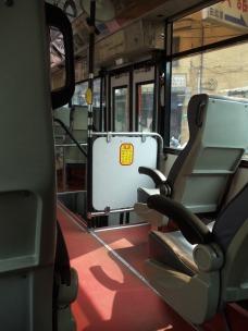 Bus to Nanshijiao