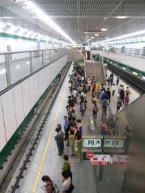 MRT Underground