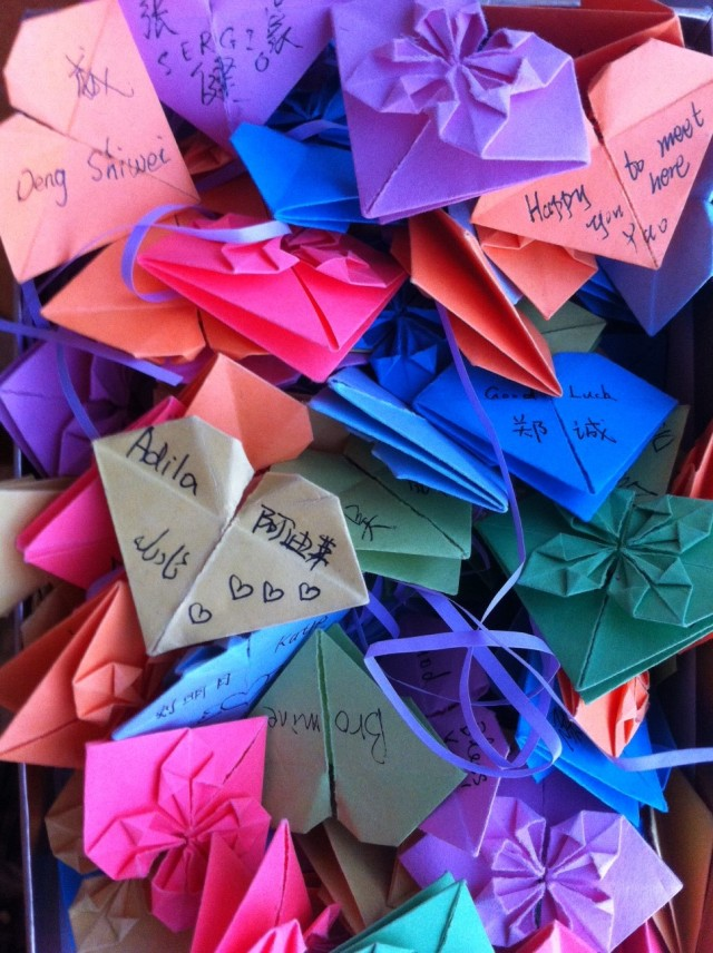 Origami Messages