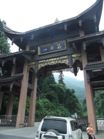 At the base: gate to Mt. Emei