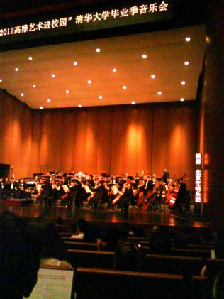 The Beijing Symphony Orchestra