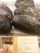 Squid Ink Bread