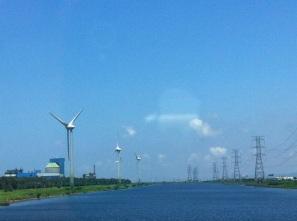 Mirror Image, Windmills