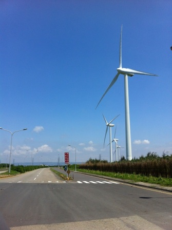 Industrial Windmills