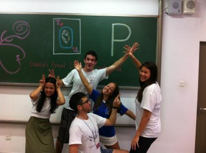 BLUE G Teaching Team!