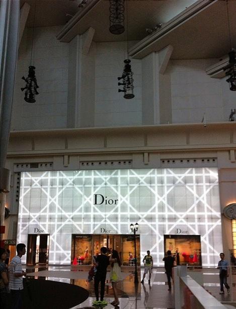 Dior Taipei 101