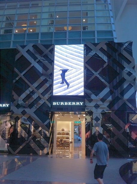 Burberry Taipei 101
