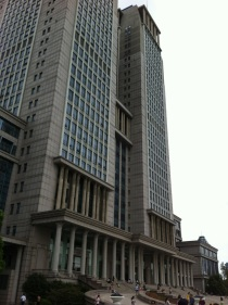 Guanghua Towers