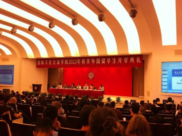 Fudan University International Student Opening Ceremony Welcome Ceremony