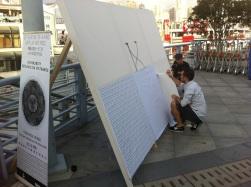 DAFF Shanghai 2013: Live Art frm. Keflione