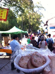 Lotus Root Sweet Street Food, China