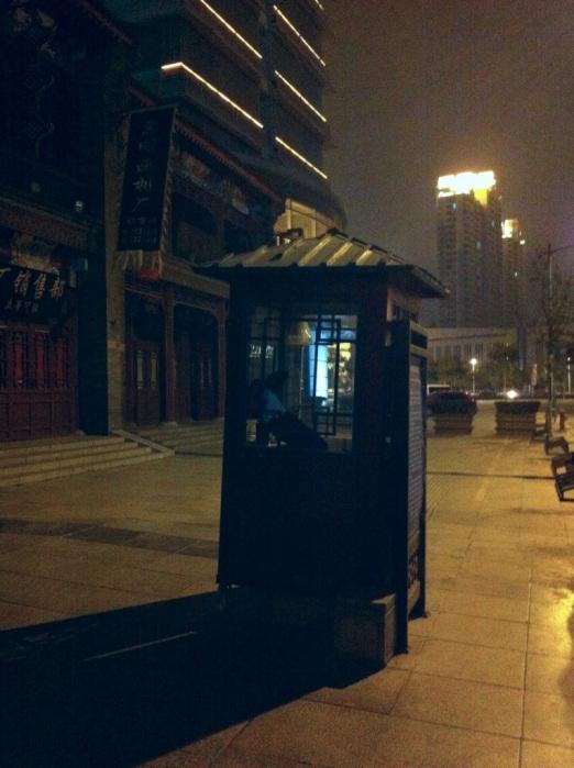 Tianjin, Nightshift Nap