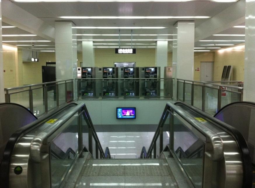 Wujiaoyao Metro