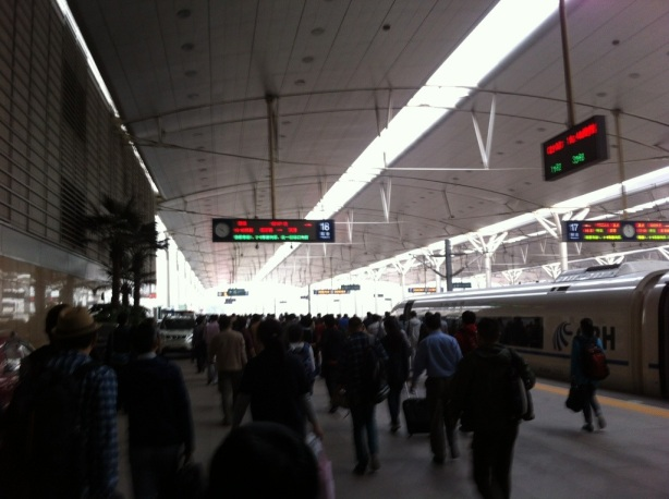 Off the HSR at Tianjin Railway Station