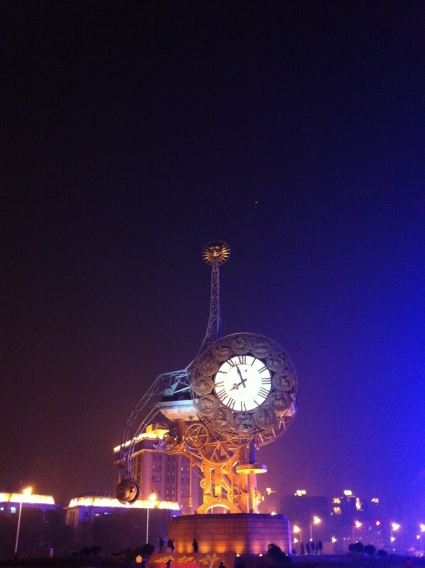 The Clock, Tianjin