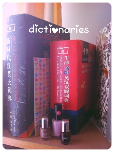 English Chinese Dictionary Chinese English Translation Oxford